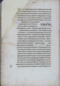 LJS 453, f. 15r