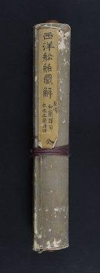 LJS 454 scroll