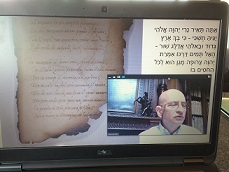 Virtual Seminar